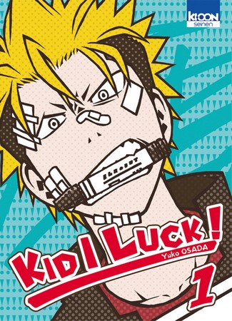 [MANGA] Kid I Luck ! 1434040997091292200
