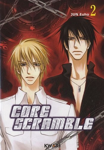 [MANHWA] Core Scramble 1349717989075214400