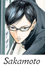 [MANGA/ANIME] Sakamoto, pour vous servir ! (Sakamoto desu ga ?) 1435911665052572400