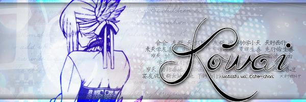 Exposition de Mikube [Bannières, Dessins, autres] 1369855202091722700