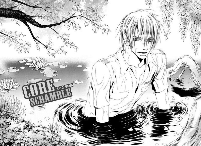 [MANHWA] Core Scramble 1349717912036999300