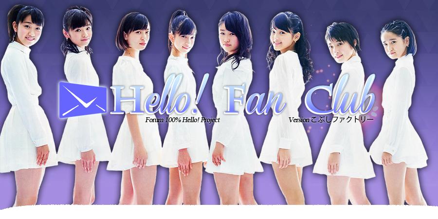 Hello! Fan Club