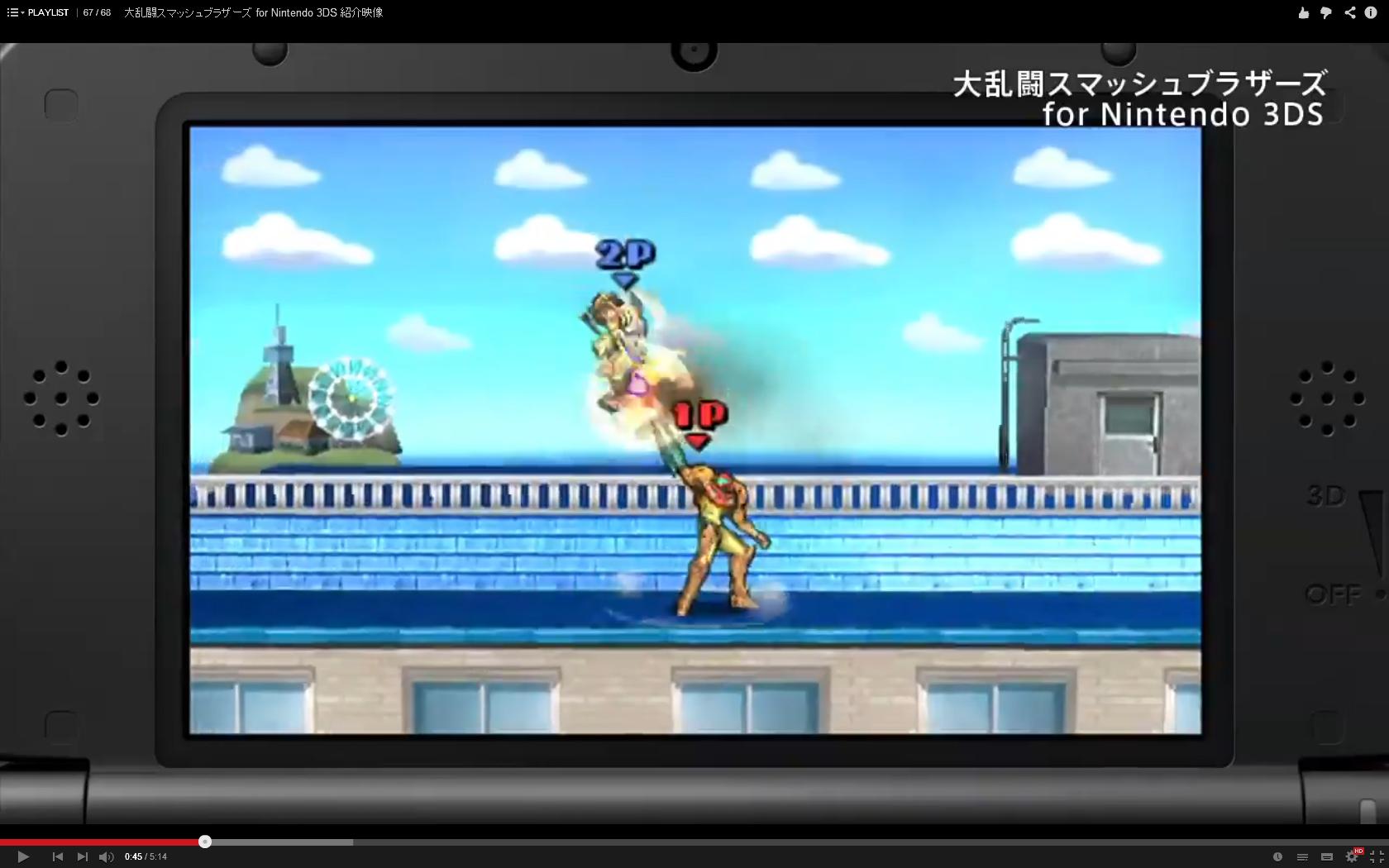 [Officiel] Liste des stages 3DS + nouvelle vidéo 1409319870045094500