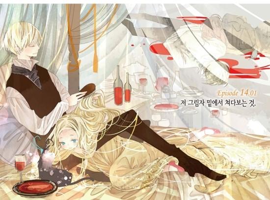 [MANHWA] Les Périples de Voie Lactée (Eunhasuui hichihaiking) 1348859687029300200