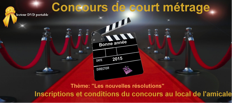 Concours de court métrage
