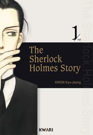 [MANHWA] The Sherlock Holmes Story 1349721223049088200