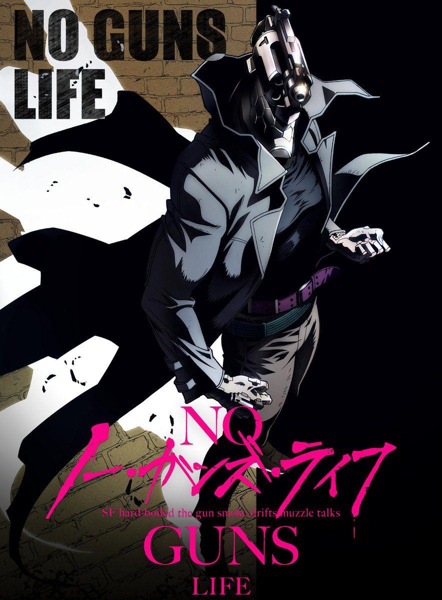 Image - Des nouvelles de l'animé No Guns Life