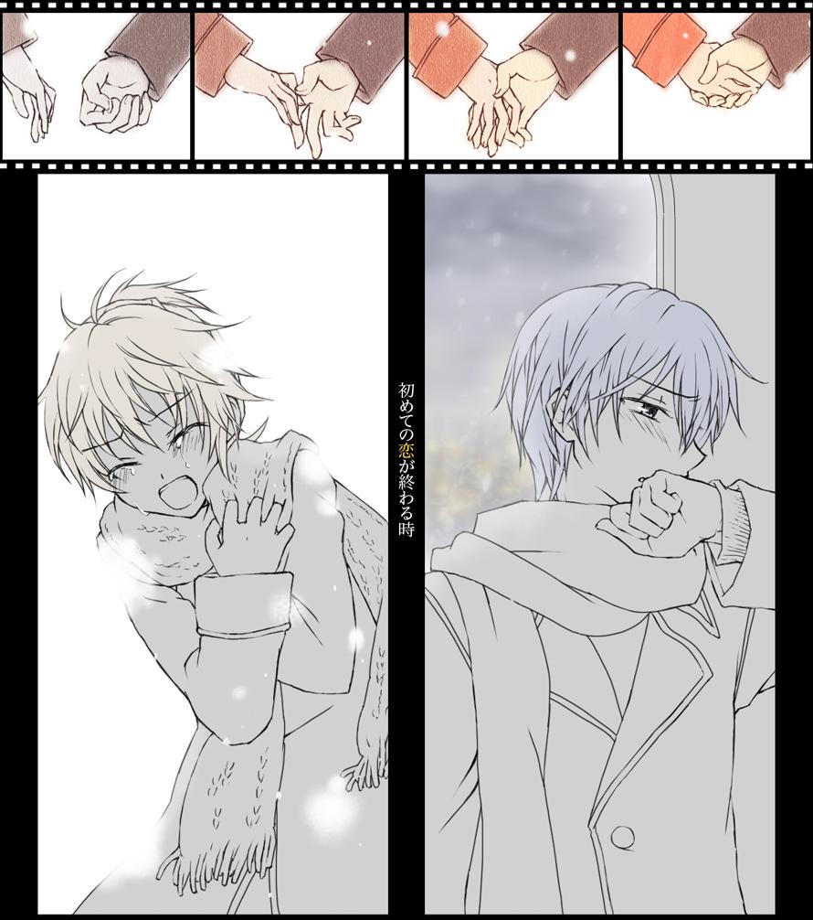 Yuri & Yaoi - Page 2 1396095475087423900
