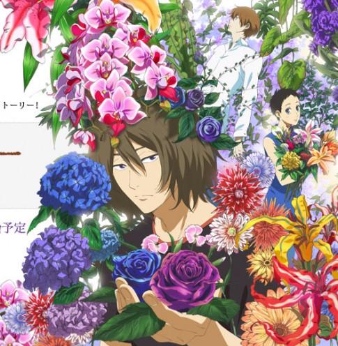 [MANGA/ANIME] Les Fleurs du Passé ( Natsuyuki Rendez-vous ) 1356086268078631400