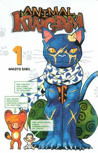 [MANGA] Animal Kingdom (Doubutsu no Kuni) 1434375317085899500