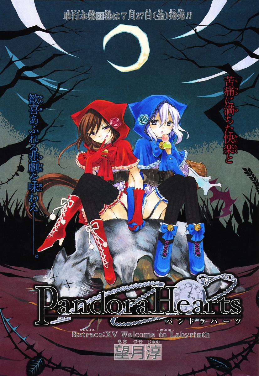 Vos plus belles images de Pandora Hearts - Page 10 1338044476000922100