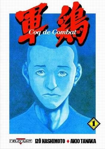 [MANGA] Coq de Combat 1342964761049906100