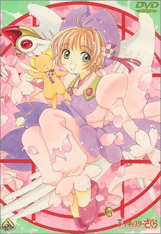 [MANGA/ANIME] Card Captor Sakura 1342036321038275800