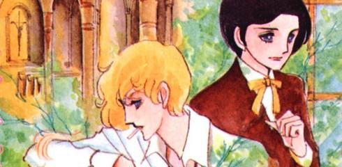[MANGA] Le Coeur de Thomas (Touma no Shinzou) 1354891636060805800