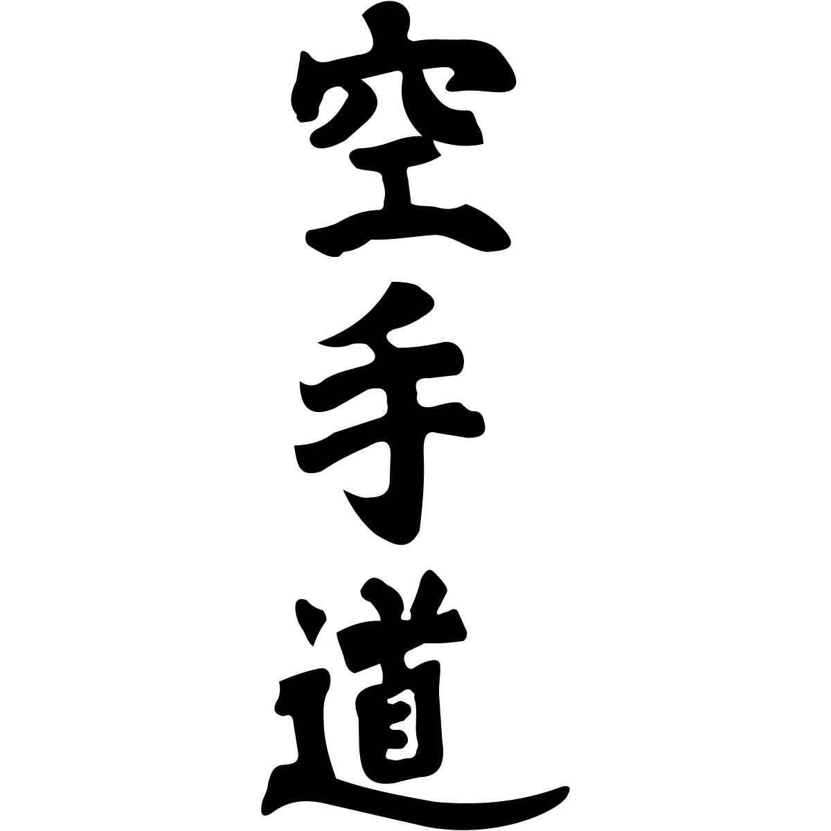 Avatar du membre : Erufun