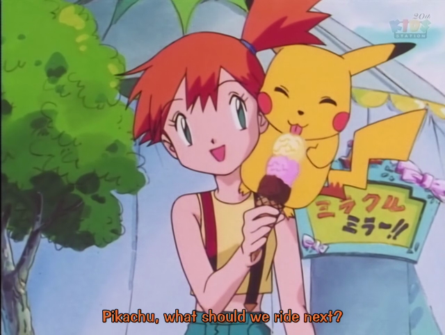 GeneratorShipping [Kasumi / Ondine X Pikachu] 1471868713099501500