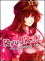 RyuJR32