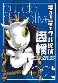 [MANGA/ANIME] Cuticle Tantei Inaba 1358081905077802500
