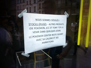 On est fixé maintenaant que le pokémon center ne recevra pas de stock exclusif du pokémon center à Paris 1402323200024000100