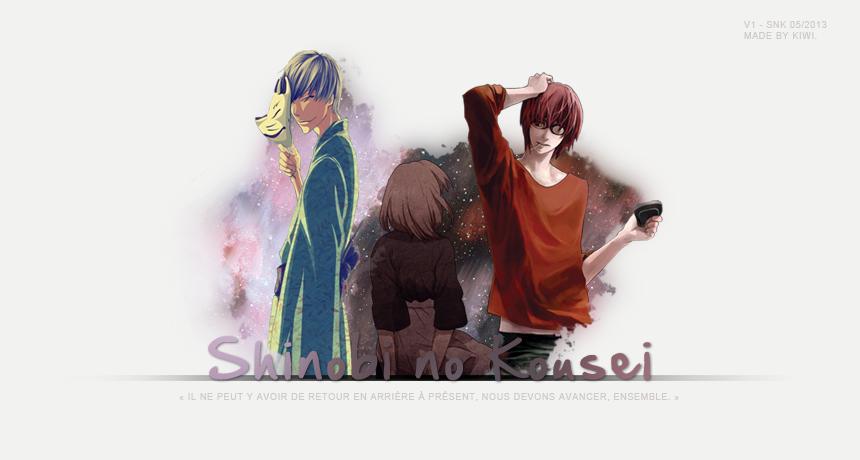 Shinobi No Kousei