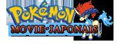 forum de pokemon stratégique et évents - Portail 1334500387080545500