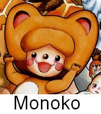 [MANGA] Animal Kingdom (Doubutsu no Kuni) 1434375561083737600