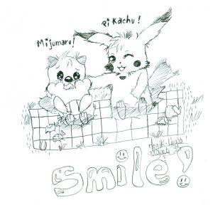 Carnet de dessin d'un Petit Pokabu... 1279730964092683900