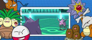 Préparez-vous pour la nouvelle Saison des combats en mode Rang sur Pokémon X et Y ! 1404577623009705400